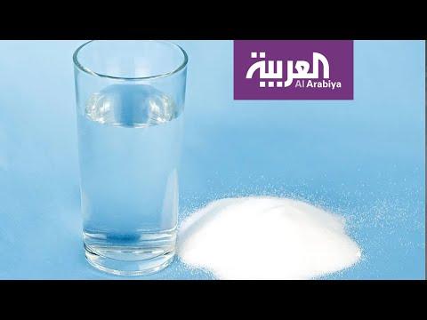شاهد هل تفيد غرغرة الملح والماء الساخن في القضاء على فيروس كورونا المستجد