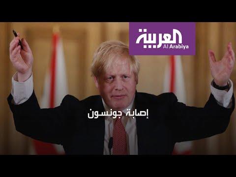 شاهد رئيس الوزراء البريطاني في قائمة المصابين بـكورونا