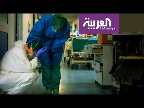 شاهد صور تعب وإرهاق لأطباء وممرضين في إيطاليا بسبب كورونا
