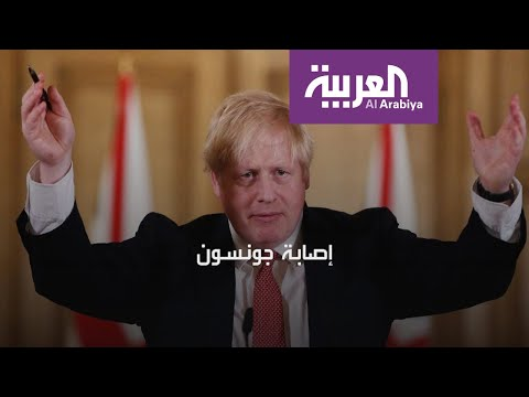 رئيس الوزراء البريطاني في قائمة المصابين بـكورونا