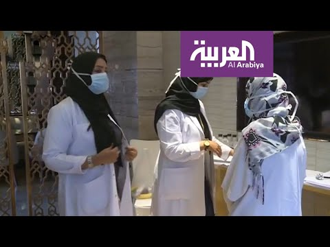 تضحيات الكادر الطبي من داخل الحجر الصحي في السعودية