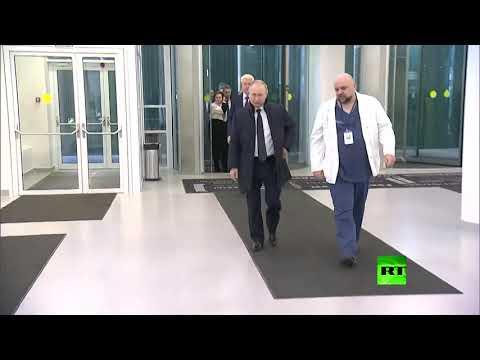 شاهد إصابة كبير الأطباء في موسكو بعدوى فيروس كورونا