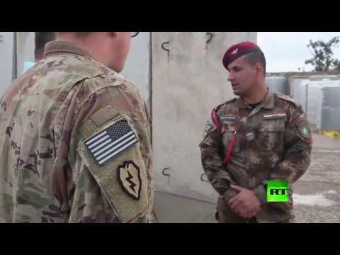 شاهد قوات التحالف الدولي تُسلم الجيش العراقي قصرًا رئاسيًا في الموصل