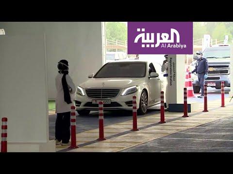 شاهد خدمة جديدة للفحص السريع من فيروس كورونا في الإمارات