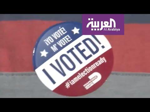 شاهد ما مصير انتخابات الرئاسية الأميركية في ظل تنامي إصابات كورونا