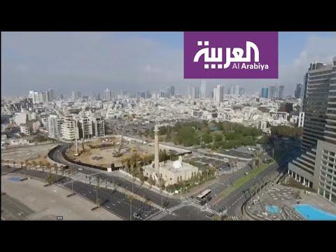 شاهد تل أبيب فارغة وسط هلع وإغلاق في إسرائيل