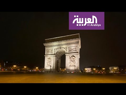 شاهد شوارع باريس خالية تمامًا من السياح والمارة للحدّ من انتشار في كورونا