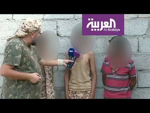 شاهد اعترافات صادمة لأطفال قاتلوا بصفوف الحوثي في اليمن