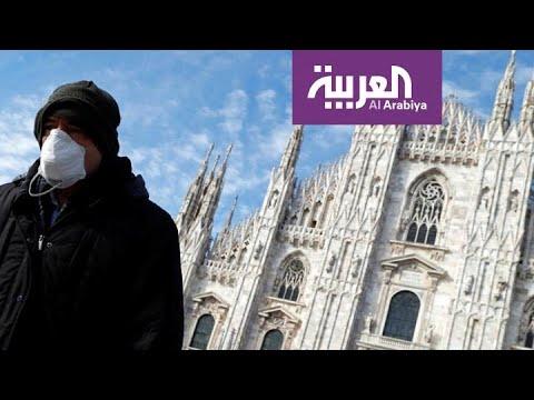 شاهد كورونا يحصد الإيطاليين والمرارة العظمى تطفو