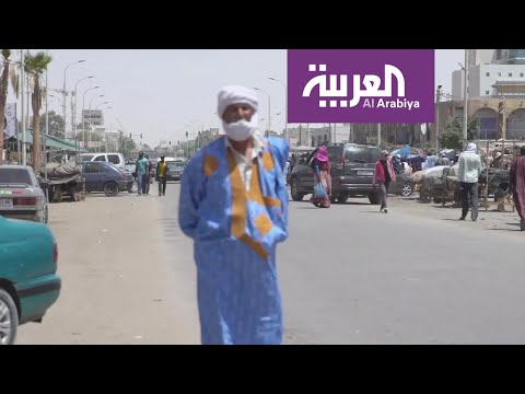 شاهد موريتانيا تغلق نواكشوط وكيهيدي حتى إشعار آخر