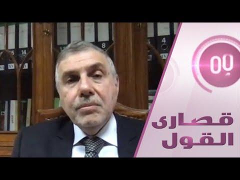 شاهد علاوي يكشف كل أوراق الفساد الذي ينخر جسد الدولة العراقية
