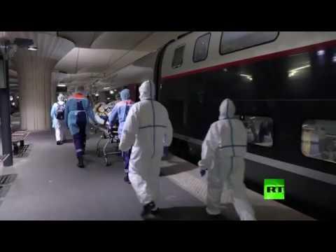 شاهد قطار فائق السرعة ينقل 36 مصابًا بـكورنا إلى غرب فرنسا