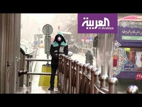 أطباء إيرانيون يعترفون بفشل النظام في التعامل مع كورونا