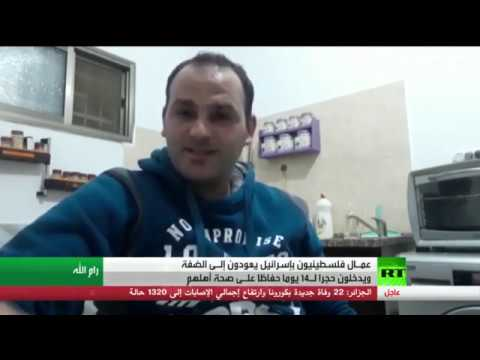 شاهد كورونا يضع العمال الفلسطينيين بين سندان الإصابة والتخلي عن قوت يومهم