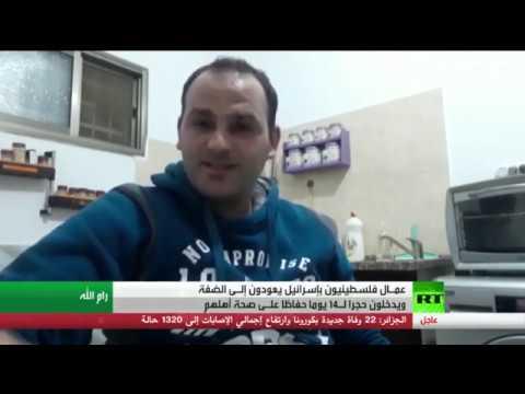 كورونا يضع العمال الفلسطينيين بين سندان الإصابة والتخلي عن قوت يومهم