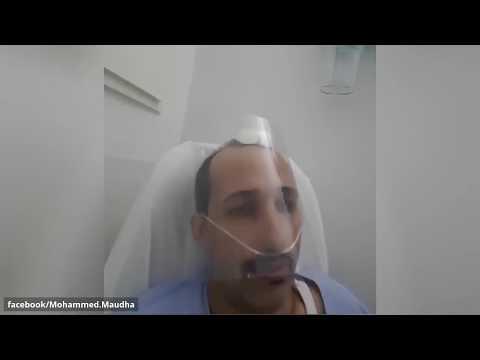 أول مسؤول يمني مصاب بـكورونا يرقد في مستشفيات مدريد