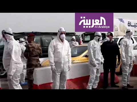 شاهد العراق يلجأ إلى المستشفيات الكرفانية لعلاج مصابي كورونا