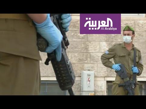 شاهد إسرائيل تحارب كورونا بأفكار من زمن الانتداب البريطاني