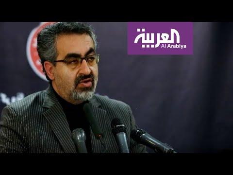 شاهد إيران تتهم مسؤولين صينيين بتقديم معلومات مغلوطة عن كورونا