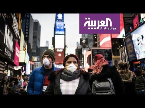 شاهد نيويورك عهد قديم مع الأوبئة آخرها تفشي كورونا