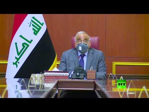 عبد المهدي يؤكّد أنّ انسحاب القوات الأميركية يجب أن يتم بشكل صديق