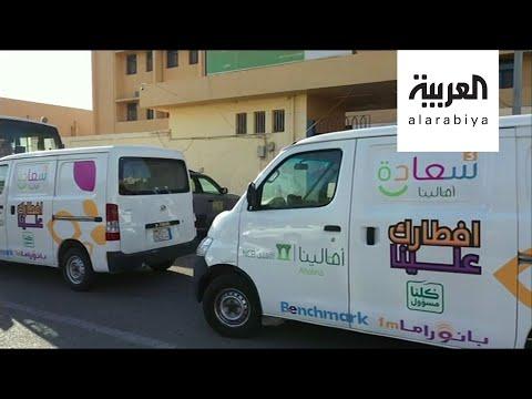 حملة إفطارك علينا تستهدف توزيع 18 ألف وجبة في ثلاث مدن سعودية