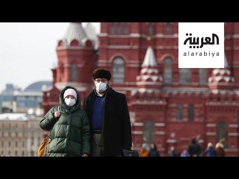 العنف الأسري يتضاعف في روسيا بسبب الحظر في ظل تفشي كورونا