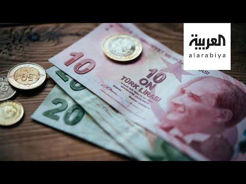 الليرة التركية عند أدنى مستوى أمام الدولار منذ عامين