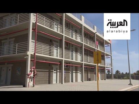 مساكن نموذجية للعمالة في ينبع الصناعية في السعودية