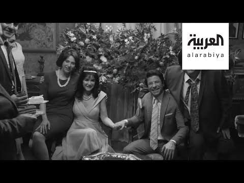 القاهرة بين الحب والسياسة في الثمانينات في مسلسل ليالينا 80