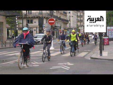 إقبال غير مسبوق على شراء الدراجات الهوائية في فرنسا