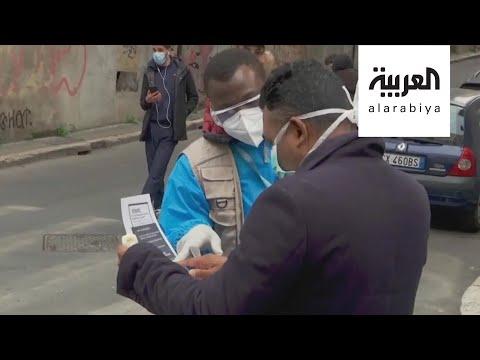 المهاجرون غير الشرعيون في إيطاليا ثروة لسد نقص الأيدي العامل