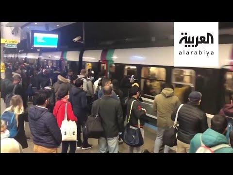 مشهد مقلق في مترو باريس وأفاتار يعود بميزانية تتخطى مليار دولار