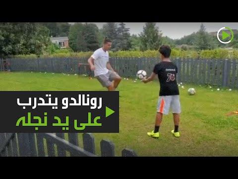 رونالدو يتدرب مع نجله قبل العودة للملاعب