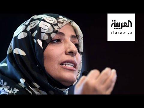 عاصفة استياء عربية ضد اختيار توكل كرمان بمجلس محتوى فيسبوك