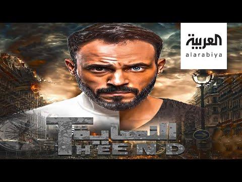 النهاية أول مسلسل خيال علمي في الدراما المصرية والعربية