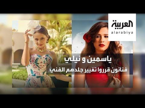 نيللي كريم تتجه للكوميديا وياسمين عبد العزيز تتحوّل إلى الرومانسية