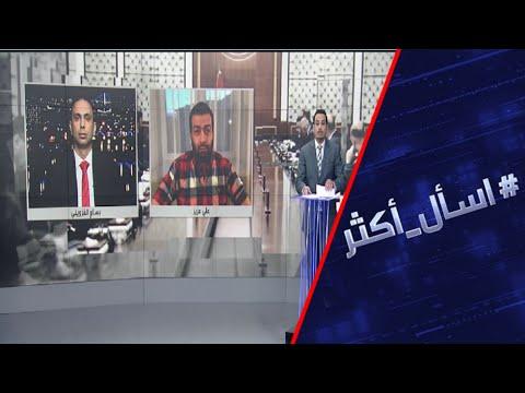 شاهد سياسيون يكشفون ما وراء تحذيرات رئيس الوزراء العراقي