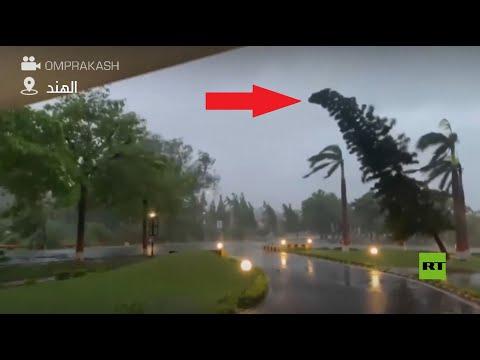 إعصار قوي يضرب سواحل الهند وبنغلاديش