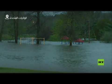 انهيار سدين في ميشيغان الأميركية بسبب الأمطار الغزيرة