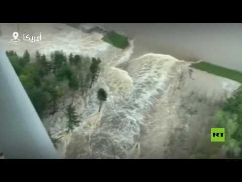 الفيضانات تُغرق مدينة ميدلاند الأميركية وتُشرد آلاف السكان