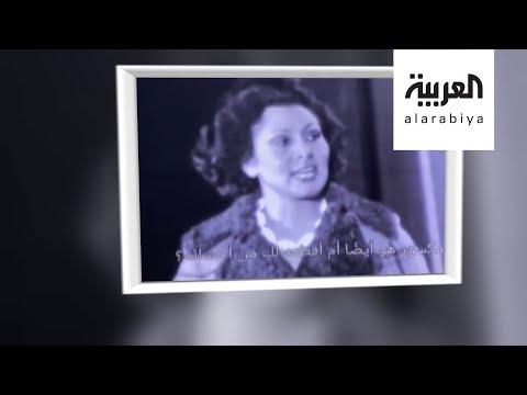 أشهر المسرحيات العربية على نتفلكس بالفصحى