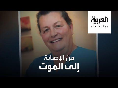 ممرضة توثقّ معاناتها مع كورونا حتى الموت