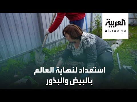 زوجان في روسيا يهربان من كورونا إلى تجارة البيض