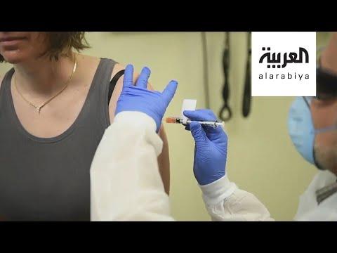 موديرنا تنجح في تجارب المرحلة الأولى لإيجاد لقاح لفيروس كورونا