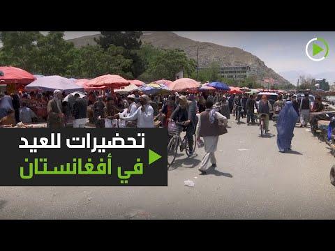 أهالي كابل الأفغانية يتحدون إجراءات كورونا رغم الإغلاق الكامل