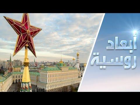 سياسي روسي يكشف دور موسكو في الأزمتي الليبية والفلسطينية