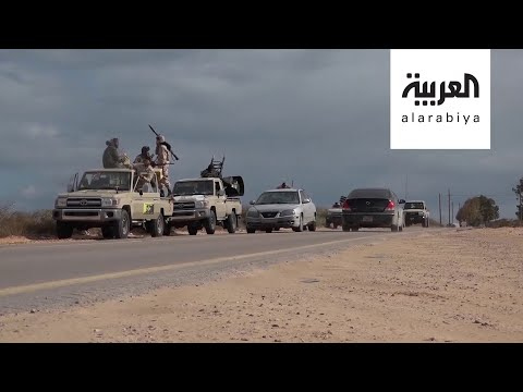 الجيش الليبي يواصل معاركه ضد كتائب الوفاق في ترهونة والأصابعة
