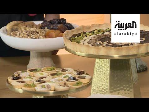 شاهد حلويات غربية بنكهات عربية للاحتفال بعيد الفطر