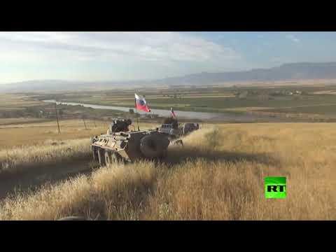 قوات روسية مدعومة بغطاء جوي تسلك الطريق الحدودي السوري التركي